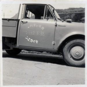 seikaen-car